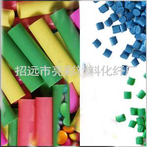 招远塑料母粒,塑料母粒厂家,塑料母粒价格,专业生产塑料母粒,优质塑料母粒,塑料母粒特点,