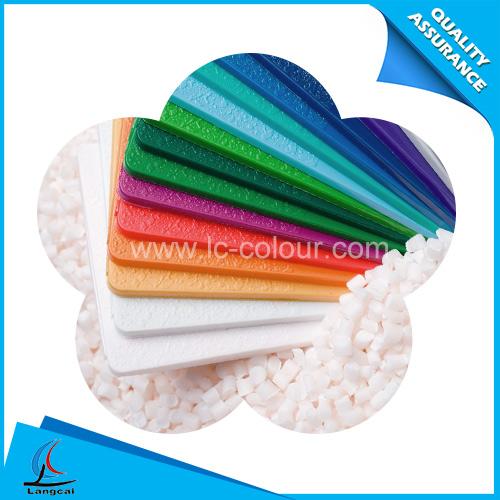 高品质塑料色母粒,PP塑料色母粒,塑料色母粒塑料色母粒厂家,塑料色母粒供应