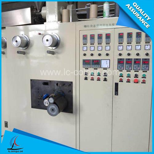 纺丝试验机,纺丝试验机销售,山东纺丝试验机,纺丝试验机价格,纺丝试验机厂家